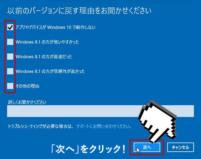 Click_理由