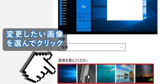 3_画像を選んでください