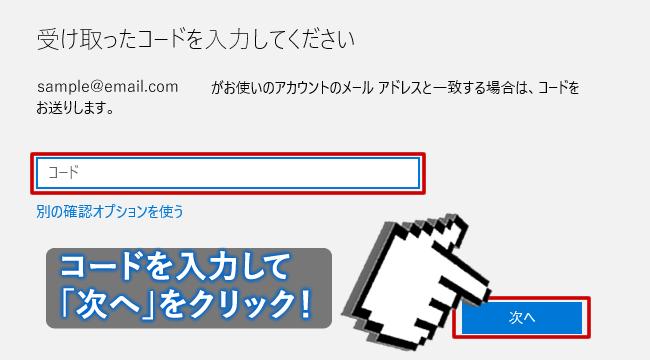 11_コード