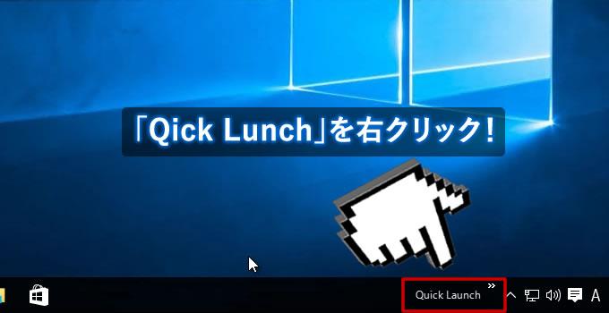 4_QickLauch