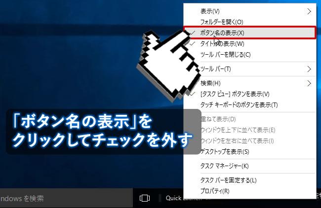 7_ボタン名の表示