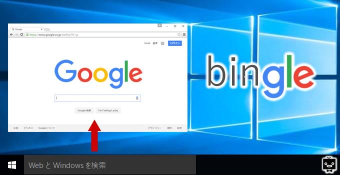 Google ChromeでYouTube動画をダウンロードする …